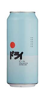 Stillwater Sake Saison