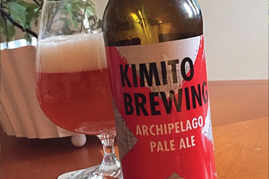 Kimito Archipelago Pale Ale