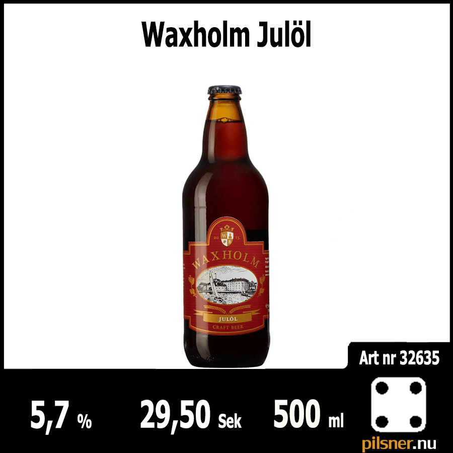 Waxholm Julöl